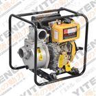 伊藤3寸柴油水泵YT30DP
