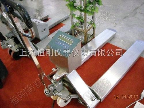 2.5吨防爆托盘车电子秤/托盘叉车秤
