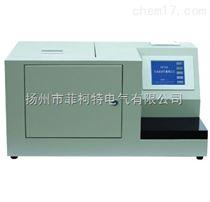 L9733系列自动水溶性酸测定仪