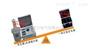 QLD-G30一体化高压电源