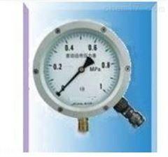 上海特价供应LDX-JH-YTT-150差动远传压力表