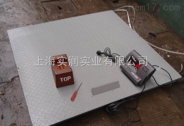 XK3190-A12E电子地磅秤价格