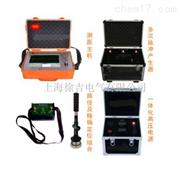 QLD-201B远程一键测距电缆故障测试系统(高级组合)