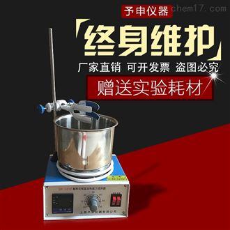 DF-101Z集熱式恒溫磁力攪拌器