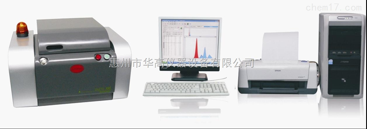 RoHS无卤环保检测仪荧光光谱分析仪