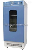 LHP-160恒温恒湿培养箱