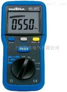 MX407绝缘电阻测试仪 MX407绝缘电阻表