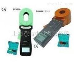 深圳特价供应LDX-DY1000数字式钳型接地电阻测试仪