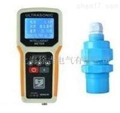 成都特价供应LDX-MH-SA手持式超声波物(液)位计