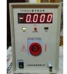 YT00041数字高压表