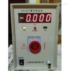 DF3207数字高压表