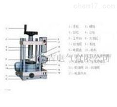 深圳特价供应LDX-DY-40电动压片机
