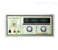 北京特价供应LDX-ET2673A高电压极化仪