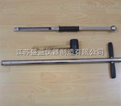 SLT-300土壤采样器