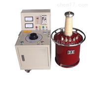 充气式(SF6)高压试验变压器