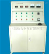 SDKG-158高低压开关柜通电试验台