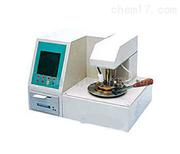 SDBS-2000型闭口闪点全自动测定仪