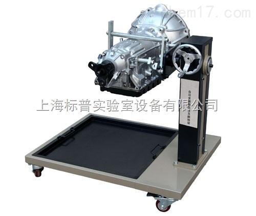 丰田变速器附翻转架 汽车变速器、底盘实训台