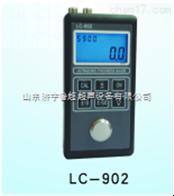 LCLC-902超声波测厚仪