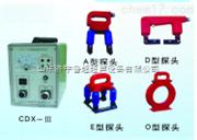 山东CDX-Ⅲ磁粉探伤仪