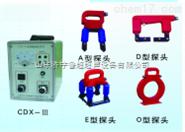 CDX-Ⅲ磁粉探伤仪
