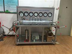 UCGPMF-50型煤及岩层中污染物迁移实验装置
