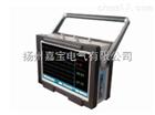 HN9004便携式多功能局放巡检定位仪