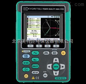 KEW 6315电能质量分析仪 日本共立价格