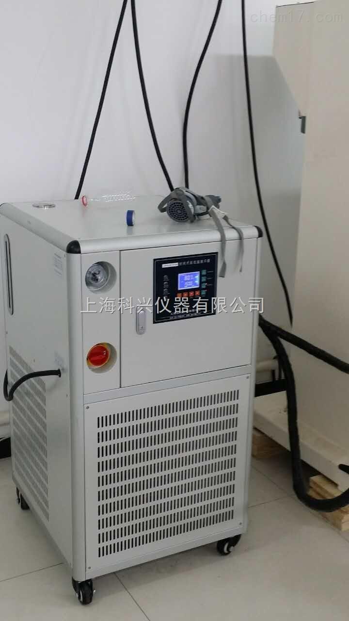 GDX-上海高低温循环泵