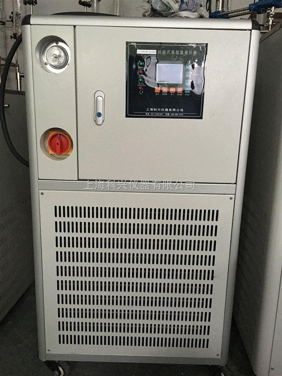 GDXZ-制冷加热循环器厂家