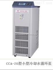 予华仪器厂家直销小型冷却水循环泵