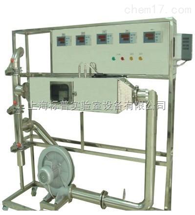 洞道干燥实验装置|化工原理化工工艺教学装置