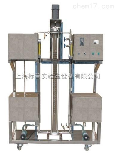 振动筛板萃取实验装置|化工原理化工工艺教学装置
