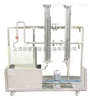 流量计校核实验装置|化工原理化工工艺教学装置
