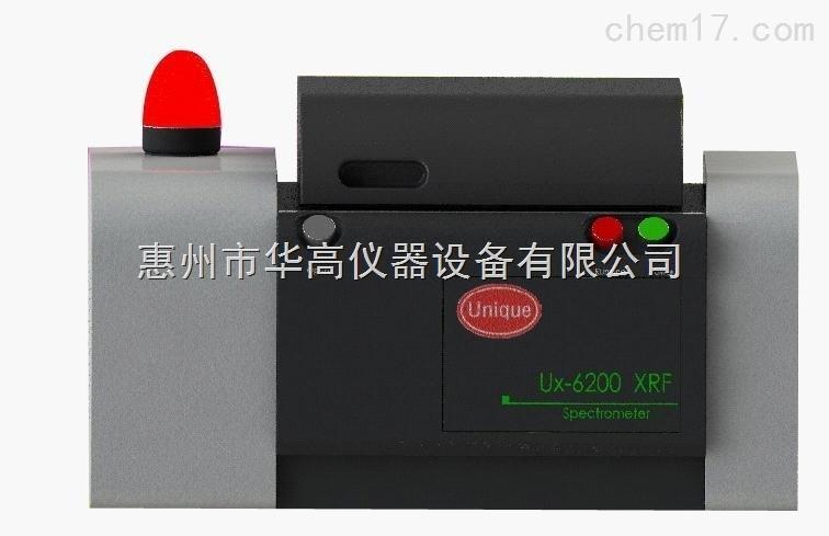 UX-1000W 贵金属元素分析仪
