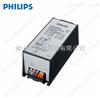 HID-PV 315W飞利浦电子镇流器
