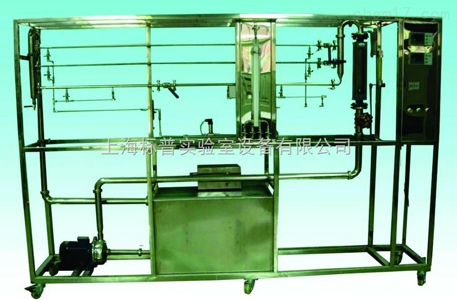 单相流动阻力测定实验装置|化工原理化工工艺教学装置