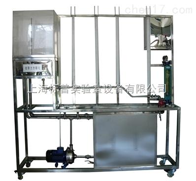 能量转化演示实验装置(柏努利方程)|化工原理化工工艺教学装置