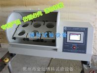 TCLP-C触摸屏全自动翻转式振荡器