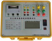 HTRS-V变压器容量损耗参数测试仪