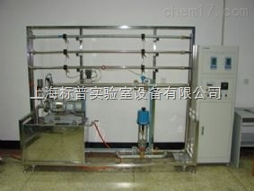 流体力学综合实验装置3|流体力学教学设备