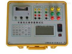 BS3008有源变压器容量测试仪