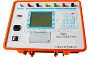 HGQB-C互感器校验仪