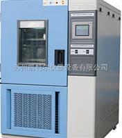K-WK4010可程式恒温恒湿试验箱(用于电子电器橡胶塑料等)
