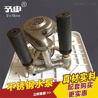 上海予申SZH-D(III)不銹鋼循環水式多用真空泵