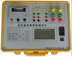HTRS-V变压器容量特性测试仪