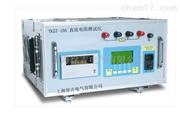 TKZZ-10A 直流电阻测试仪