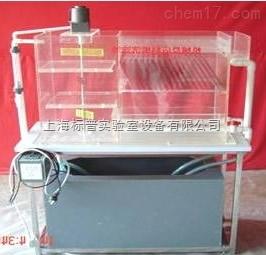 机械反应同向流斜板沉淀池|水处理工程实训装置