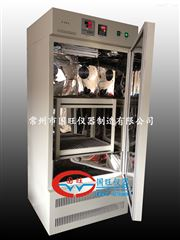 HZQ-X160双层恒温振荡培养箱