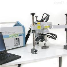 新型G3测角残余应力分析仪